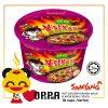 06 samyang (hot chicken ramen mala flavor bowl 105g)