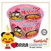 07 samyang (hot chicken ramen carbo flavor bowl 105g)